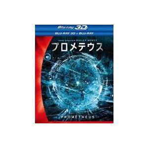 プロメテウス 3D・2Dブルーレイセット<2枚組> [Blu-ray]|dss