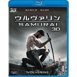 ウルヴァリン:SAMURAI 3D・2Dブルーレイセット [Blu-ray]|dss