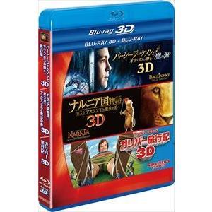FOX アドベンチャー 3D2DブルーレイBOX〔初回生産限定〕 [Blu-ray]|dss