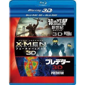 FOX SF3作品入 3D2DブルーレイBOX〔初回生産限定〕 [Blu-ray]|dss