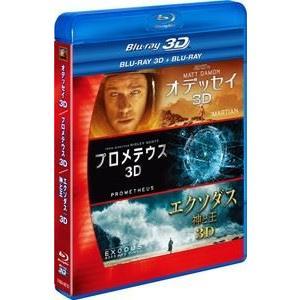リドリー・スコット 3D2DブルーレイBOX [Blu-ray]|dss