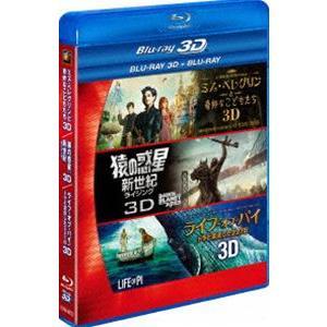 SFファンタジー 3D2DブルーレイBOX [Blu-ray]|dss