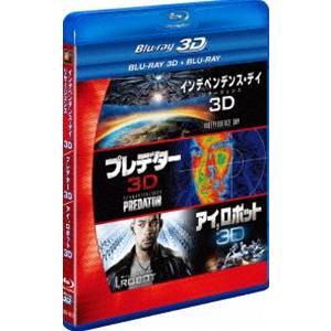 SFアクション 3D2DブルーレイBOX [Blu-ray]|dss