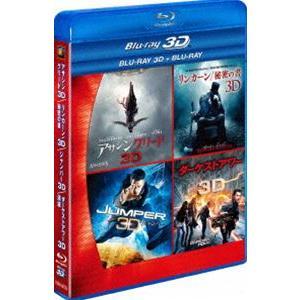 SFアドベンチャー 3D2DブルーレイBOX [Blu-ray]|dss