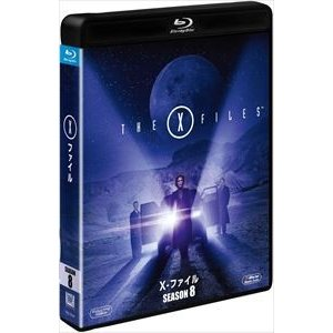 X-ファイル シーズン8<SEASONS ブルーレイ・ボックス> [Blu-ray]|dss