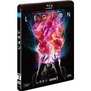 レギオン シーズン1<SEASONSブルーレイ・ボックス> [Blu-ray]|dss