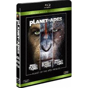 猿の惑星 プリクエル ブルーレイコレクション [Blu-ray]|dss