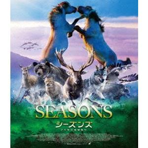 シーズンズ 2万年の地球旅行 Blu-ray スタンダード・エディション [Blu-ray]|dss
