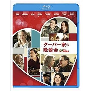 クーパー家の晩餐会 [Blu-ray]|dss