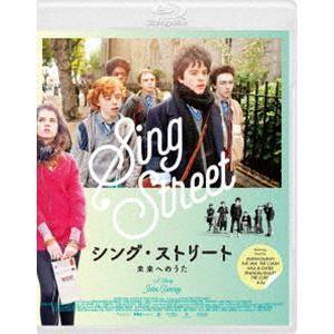 シング・ストリート 未来へのうた Blu-rayスタンダード・エディション [Blu-ray]