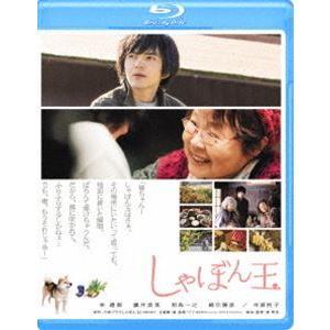 しゃぼん玉 [Blu-ray]|dss