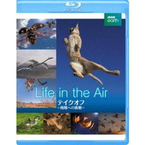 BBC earth テイクオフ 〜飛翔への挑戦〜 [Blu-ray]|dss