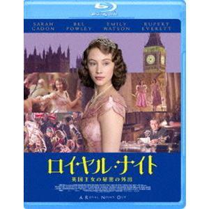 ロイヤル・ナイト 英国王女の秘密の外出 [Blu-ray]|dss