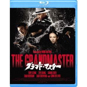 グランド・マスター [Blu-ray]|dss