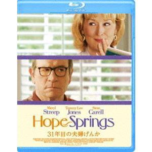31年目の夫婦げんか [Blu-ray]|dss