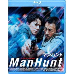 マンハント [Blu-ray]|dss