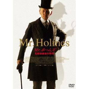Mr.ホームズ 名探偵最後の事件 [DVD]|dss