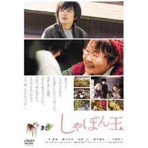 しゃぼん玉 [DVD]|dss
