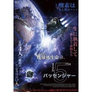 種別:DVD モーガン・ラリア スコット・ベイカー 解説:2151年の地球では利益を享受する「市民」...
