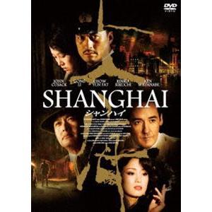シャンハイ [DVD]|dss