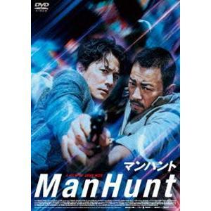 マンハント [DVD]|dss