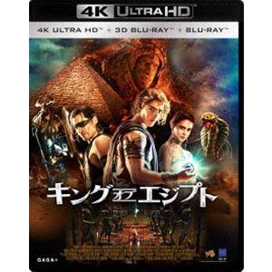 キング・オブ・エジプト 4K Ultra HD&3D&2D ブルーレイ [Ultra HD Blu-ray]|dss