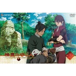 精霊の守り人 3 [DVD] dss