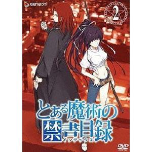 とある魔術の禁書目録 第2巻〈通常版〉 [DVD]|dss