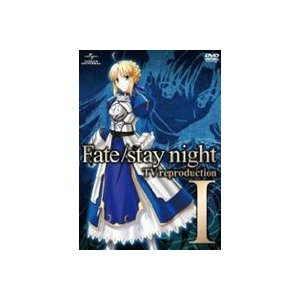 Fate/stay night TV reproduction I [DVD]|dss