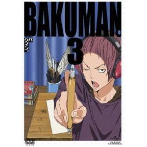 バクマン。 第3巻(初回限定版) [DVD]|dss
