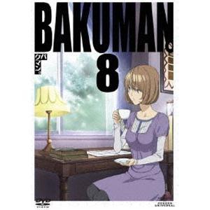バクマン。 第8巻(初回限定版) [DVD]|dss