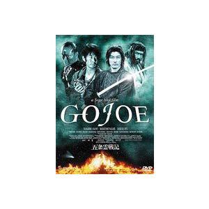 五条霊戦記//GOJOE [DVD]|dss
