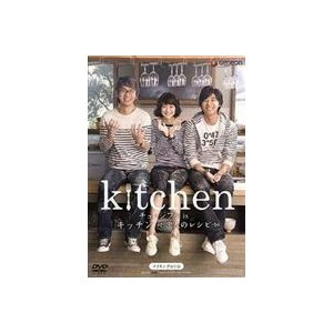 チュ・ジフン in キッチン〜3人のレシピ〜 [DVD]