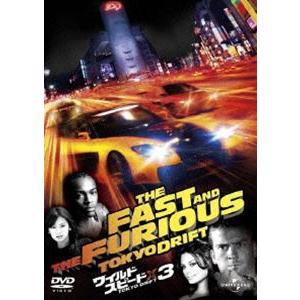 ワイルド・スピード×3 TOKYO DRIFT [DVD]|dss