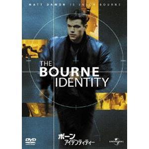 ボーン・アイデンティティー [DVD]|dss
