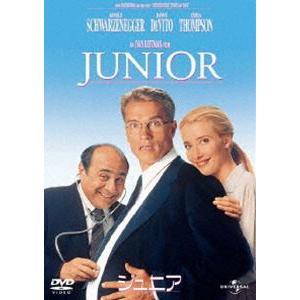 ジュニア(DVD)