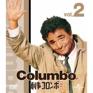 刑事コロンボ完全版 2 バリューパック [DVD]|dss