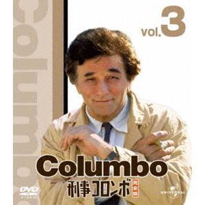 刑事コロンボ完全版 3 バリューパック [DVD]|dss