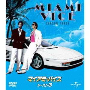 マイアミ・バイス シーズン 3 バリューパック [DVD]|dss