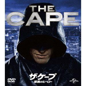 ザ・ケープ 漆黒のヒーロー バリューパック [DVD]|dss