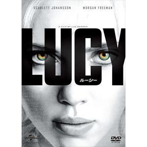 LUCY/ルーシー [DVD]|dss