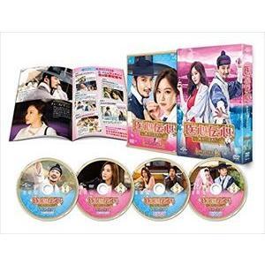 医心伝心〜脈あり!恋あり?〜 DVD-SET1 [DVD] dss