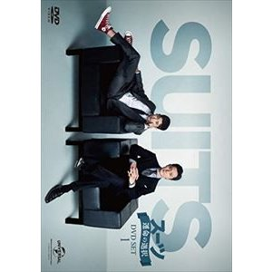 SUITS/スーツ〜運命の選択〜 DVD SET1(お試しBlu-ray付) [DVD] dss