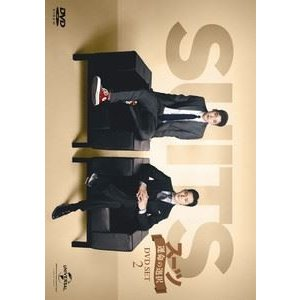 SUITS/スーツ〜運命の選択〜 DVD SET2(お試しBlu-ray付) [DVD] dss