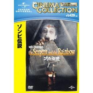 種別:DVD ビル・プルマン ウェス・クレーブン 解説:ブードゥー教の不気味な世界に足を踏み入れた男...