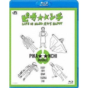 ピカ☆☆ンチ LIFE IS HARD だから HAPPY [Blu-ray] dss