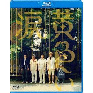 黄色い涙 [Blu-ray]|dss