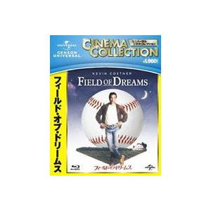 フィールド・オブ・ドリームス [Blu-ray] dss