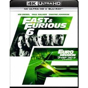 ワイルド・スピード EURO MISSION[4K ULTRA HD+Blu-rayセット] [Ultra HD Blu-ray]|dss