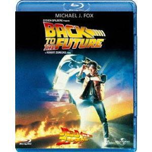 バック・トゥ・ザ・フューチャー [Blu-ray]|dss